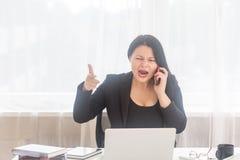 Saia de meu escritório! Foto de Stock Royalty Free