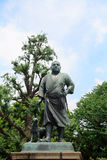 Saigo no Takamori,Tokyo, Japan Royalty Free Stock Photography