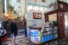 Saigon central stolpe - kontor Royaltyfria Bilder