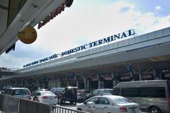 Saigon domestic terminal Stock Images