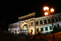Saigon Post office Stock Photography