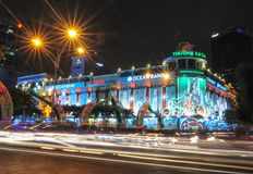 Saigon Tax Trade Center by night in Ho Chi Minh City Stock Photos