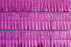 SAIGON, VIETNAM - FEB 13, 2018 - People names written on pink vintage paper in Thien Hau Pagoda, dedicated to the Chinese sea godd. People names written on pink Royalty Free Stock Photography