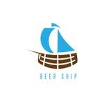 Sail ship in form of cask vector design Stock Photos