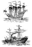 Sailboat in the sea, summer adventure, active vacation. Seagoing vessel, marine ship or nautical caravel. water. Transport in the ocean for sailor and captain Stock Photo