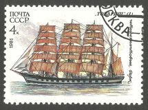 Sailing fleet. USSR - stamp 1981, Edition Sailing ships, Series Educational sailing fleet of the USSR, Four masted barque Comrade Stock Images