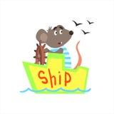 Sailing On The Ship Stock Photos
