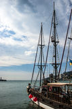 Sailing yacht in the sea bay Royalty Free Stock Photography
