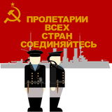 Sailor times the October Revolution in Russia Royalty Free Stock Photography