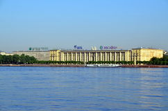 Sailors house in St Petersburg Royalty Free Stock Photography