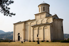 The Saint Achillius Orthodox Church In Arilje, Serbia Royalty Free Stock Images