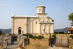 The Saint Achillius Orthodox Church In Arilje, Serbia. Arilje is a town and municipality in western Serbia. The church was built in 1296 by Serbian King Stefan stock photography