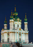 Saint Andrew church in Kiev, Ukraine Stock Photos
