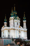 Saint Andrew church at night in Kyiv Royalty Free Stock Images