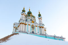 Saint Andrew orthodox church in Kyiv, Ukraine Stock Images