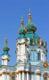 Saint Andrew orthodox church by Rastrelli in Kyiv. Ukraine Royalty Free Stock Photo