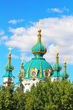 Saint Andrew orthodox church by Rastrelli. In Kyiv, Ukraine Stock Photo