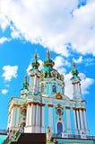 Saint Andrew orthodox church by Rastrelli. In Kyiv, Ukraine Stock Images