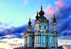 Saint Andrew's cathedral Royalty Free Stock Photo