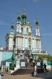 The Saint Andrew's Church in Kiev Stock Photo