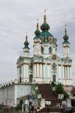 The Saint Andrew's Church in Kiev. The Saint Andrew's Church Museum in Kiev Stock Photography