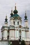 The Saint Andrew's Church in Kiev. The Saint Andrew's Church Museum in Kiev Stock Photos