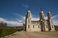 Saint Andrew's Monastery in Dobrogea Region, Romania Stock Image