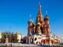 Saint Basil Cathedral. Cathedral of Vasily the Blessed on Red Square Moscow Russia royalty free stock photo