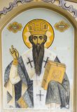 Saint Basil the Great Stock Image