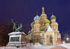 Saint Basil's Cathedral, Moscow Royalty Free Stock Photo