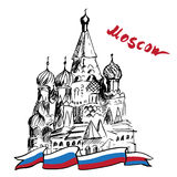Saint Basil's Cathedral - Moscow Stock Photography