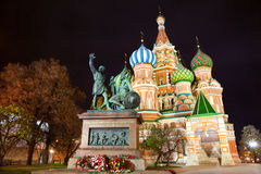 Saint Basil's Cathedral at night, Moscow Stock Photography