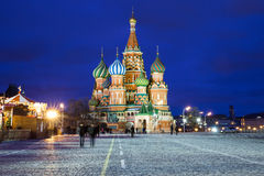 Saint Basils Cathedral at night. National symbol of Russia, Red Square, Moscow Royalty Free Stock Images