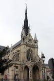 Saint Bernard de la Chapelle Church, Paris Stock Photo