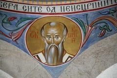 Saint Clement. Monastery of St. John Bigorski, Macedonia Stock Photos