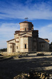 Saint Clement of Ohrid Stock Photography
