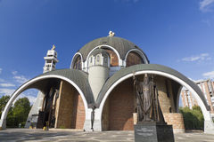 Saint clement orthodox church,. Saint clement orthodox church a multi dome shaped structure, Skopje Macedonia Stock Photos
