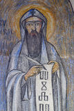 Saint Cyril. Fresco painting in the church Stock Photos