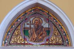 Saint Cyril Stock Photos