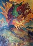Saint Elijah ilustração stock