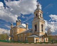 Saint Elijah the Prophet Orthodox church Royalty Free Stock Images