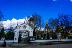 Saint Elisabeth Convent Gate de Minsk photos stock
