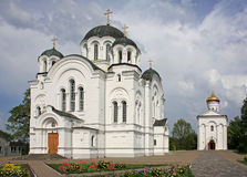 Saint Euphrosyne Monastery Royalty Free Stock Photo