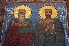 saint för evangelistjohn mosaik Royaltyfri Foto
