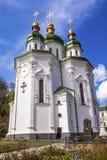Saint George Cathedral Vydubytsky Monastery Kiev Ukraine Stock Images