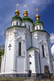 Saint George Cathedral Vydubytsky Monastery Kiev Ukraine Royalty Free Stock Photo