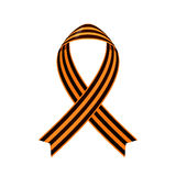 Saint George ribbon icon. Royalty Free Stock Photo