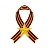 Saint George ribbon icon. Stock Image