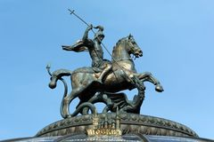 Saint George the Victorious. Monument to Saint George and the Dragon. The monument is located in the center of Moscow (Russia). Saint George the Victorious is Royalty Free Stock Image