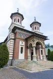 Saint Ilie church. The Saint Ilie church from Sinaia city , Romania Stock Images